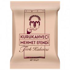Турецкий кофе Kurukahveci Mehmet Efendi 100 г.