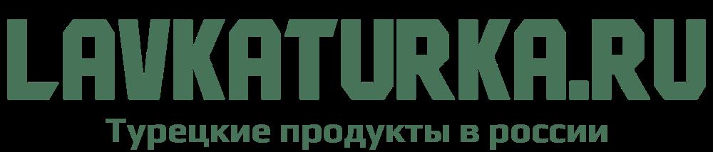 Лавка Турка